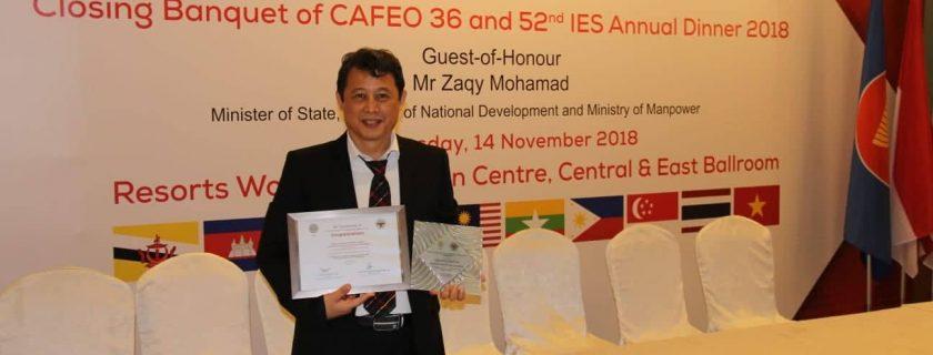 Congratulations to KSAS Trustee Dr. Marip Kum Ja for receiving prestigious engineering award